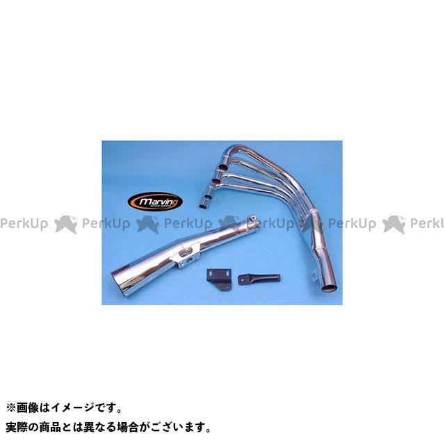 マービング Z1000J マービング フルシステム 4/1 Master クロム for Kawasaki Z 1000 J Marving