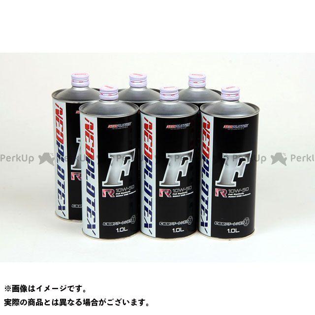 NEOPLOTEX Fエンジンオイル R 10W-50 1L(6缶パック) メーカー在庫あり NEOPLOTEX