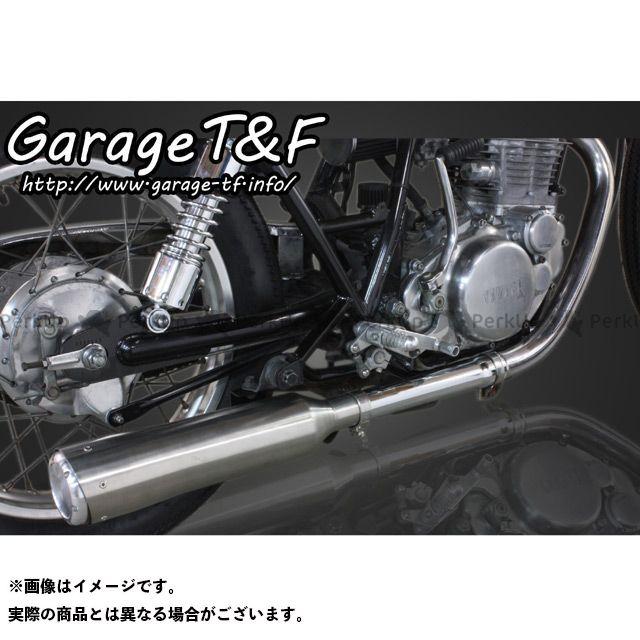 ガレージT&F SR400 ロングステンレスマフラーキット(スリップオン) ガレージティーアンドエフ