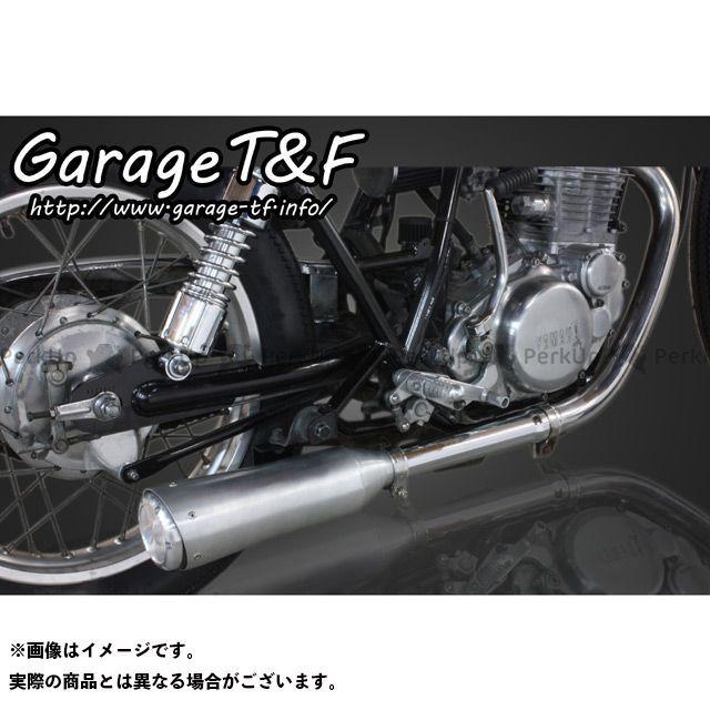 ガレージT&F SR400 ショートアルミマフラーキット(スリップオン) ガレージティーアンドエフ