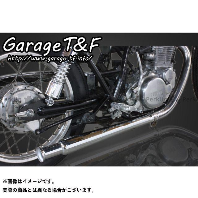 ガレージT&F SR400 トランペットマフラー(スリップオン) ガレージティーアンドエフ