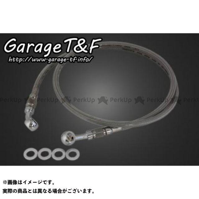ガレージT&F SR400 ブレーキホース 全長:1200mm ガレージティーアンドエフ