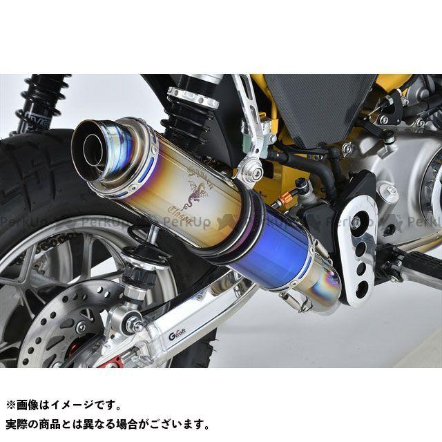 【エントリーで最大P21倍】Gクラフト モンキー125 G'craft×r's gear ワイバンクラシックマフラー(チタンドラッグブルー) メーカー在庫あり ジークラフト