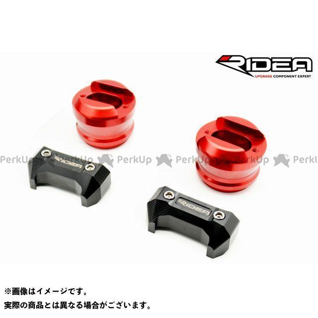 リデア S1000R フレームスライダー(レッド)  RIDEA
