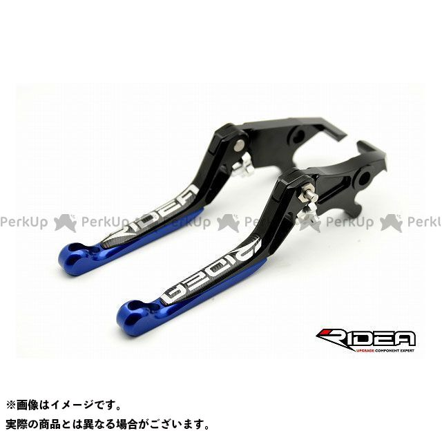 リデア RIDEA レバー ハンドル リデア PCX125 PCX150 3Dスライド延長式ノブアジャストブレーキレバー 左右セット(ブラック) ブルー RIDEA
