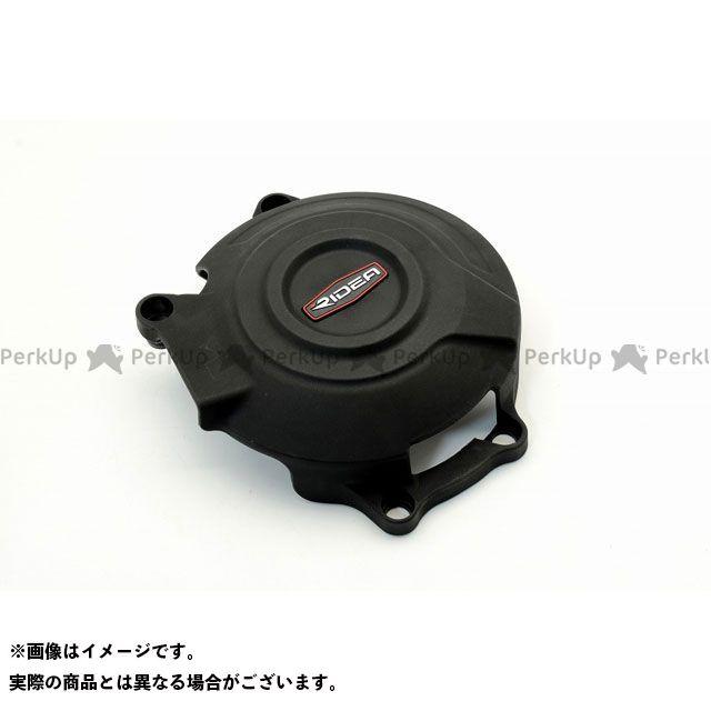 【特価品】リデア ニンジャ250 Z250 炭素繊維強化ジェネレーターカバー RIDEA