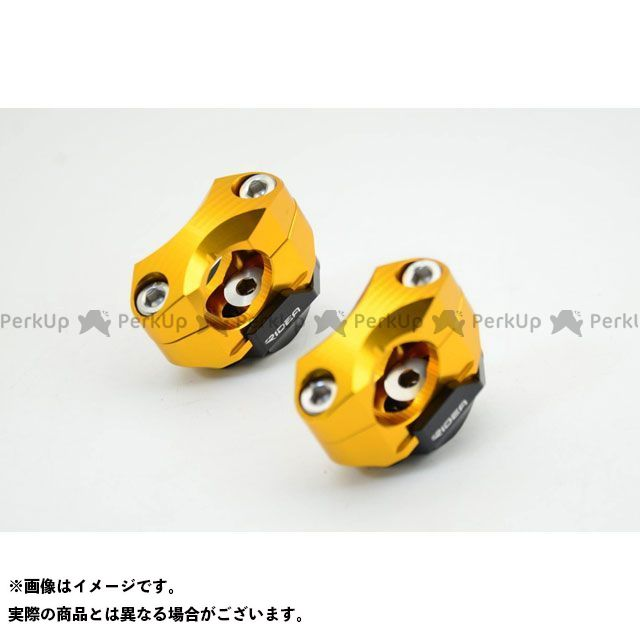 【特価品】リデア 汎用 ハンドルバーライザー 5ポジション テーパーハンドル(Φ28.6)用(ゴールド) RIDEA