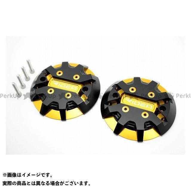 【特価品】リデア TMAX500 TMAX530 エンジンカバー 左右セット(ゴールド) RIDEA