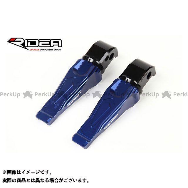リデア MT-07 MT-09 トレーサー900・MT-09トレーサー タンデムステップ(ブルー) RIDEA