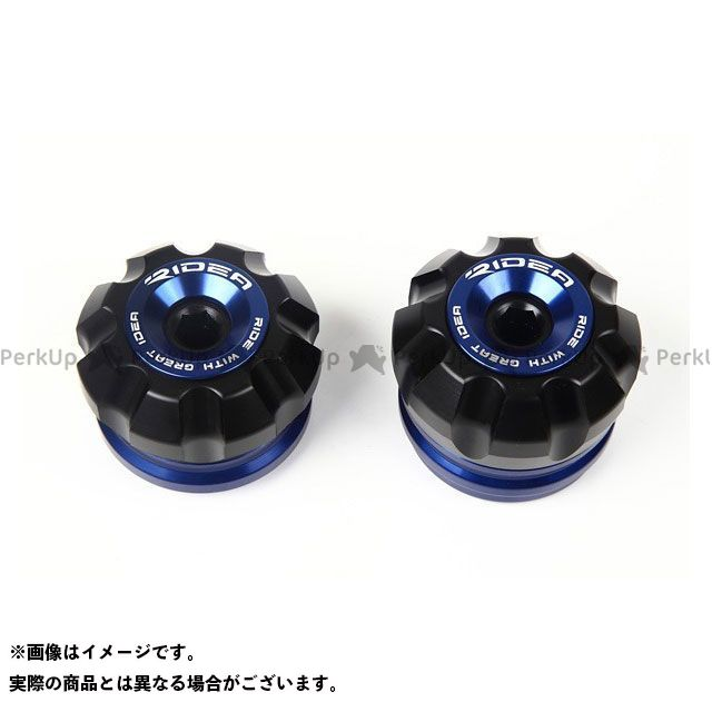 【特価品】リデア MT-07 リアアクスルスライダー(ブルー) RIDEA
