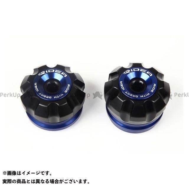 【特価品】リデア MT-09 トレーサー900・MT-09トレーサー リアアクスルスライダー(ブルー) RIDEA