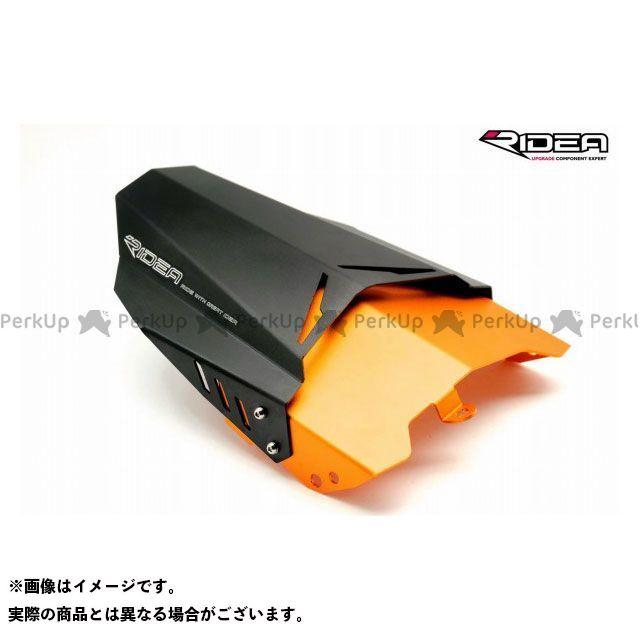 【特価品】リデア MT-09 トレーサー900・MT-09トレーサー リアフェンダー(オレンジ) RIDEA