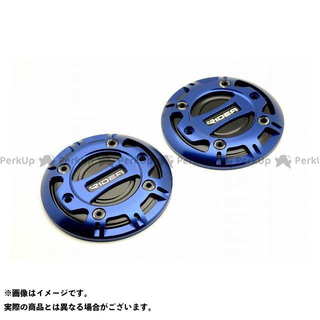 【特価品】リデア TMAX530 エンジンプロテクター(ブルー) RIDEA