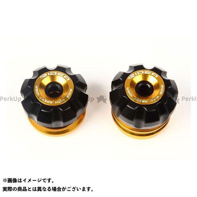 【特価品】リデア TMAX530 リアアクスルスライダー(ゴールド) RIDEA