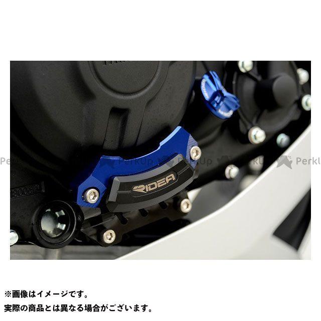 リデア MT-03 MT-25 エンジンプロテクター 右側(ブルー) RIDEA