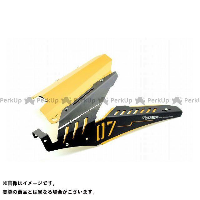 【特価品】リデア MT-07 リアフェンダー(ゴールド) RIDEA