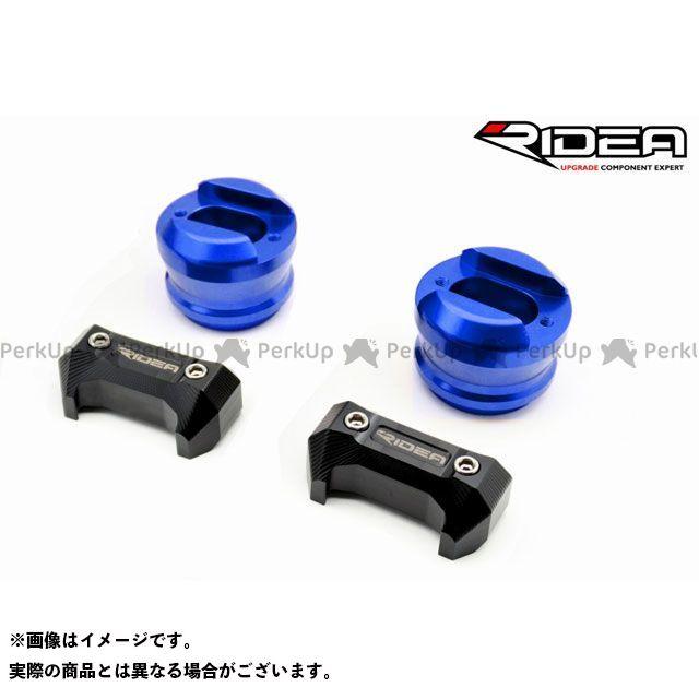 【特価品】リデア YZF-R1 フレームスライダー(ブルー) RIDEA
