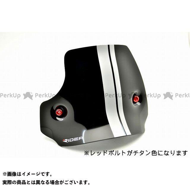 リデア XSR900 ウィンドスクリーン(ダークスモーク/チタン) RIDEA