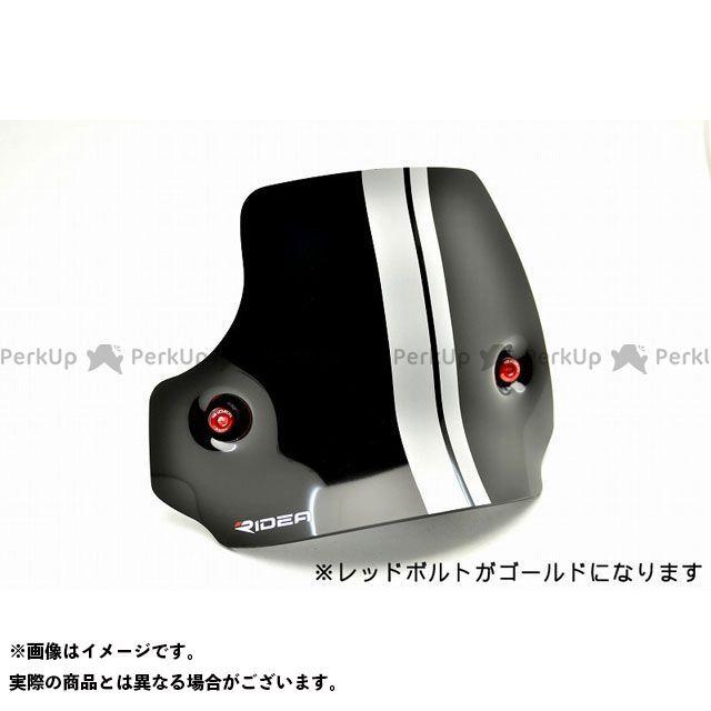 【特価品】リデア XSR900 ウィンドスクリーン(ダークスモーク/ゴールド) RIDEA