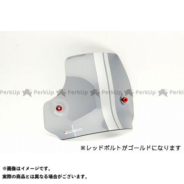【特価品】リデア XSR900 ウィンドスクリーン(ライトスモーク/ゴールド) RIDEA