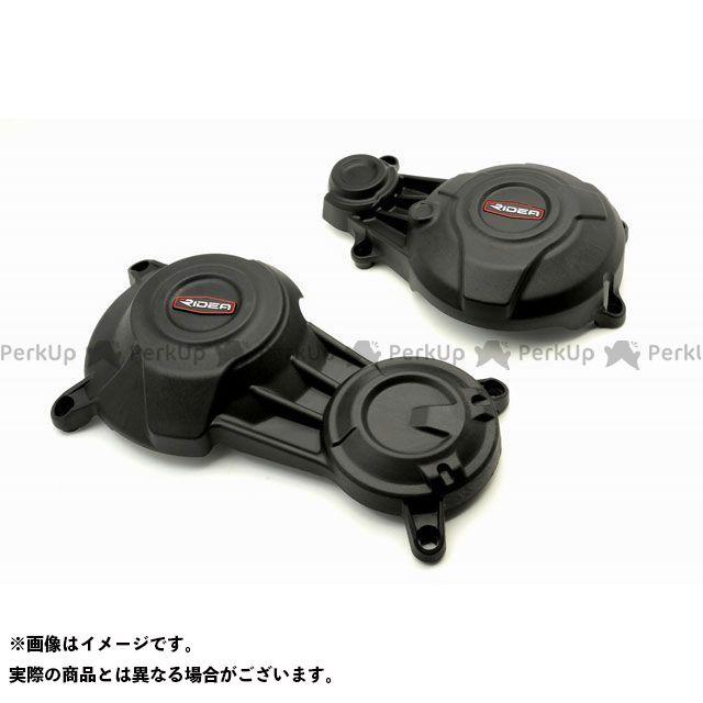 【エントリーで更にP5倍】リデア MT-09 トレーサー900・MT-09トレーサー XSR900 炭素繊維強化エンジンカバー(2次カバー) セット RIDEA