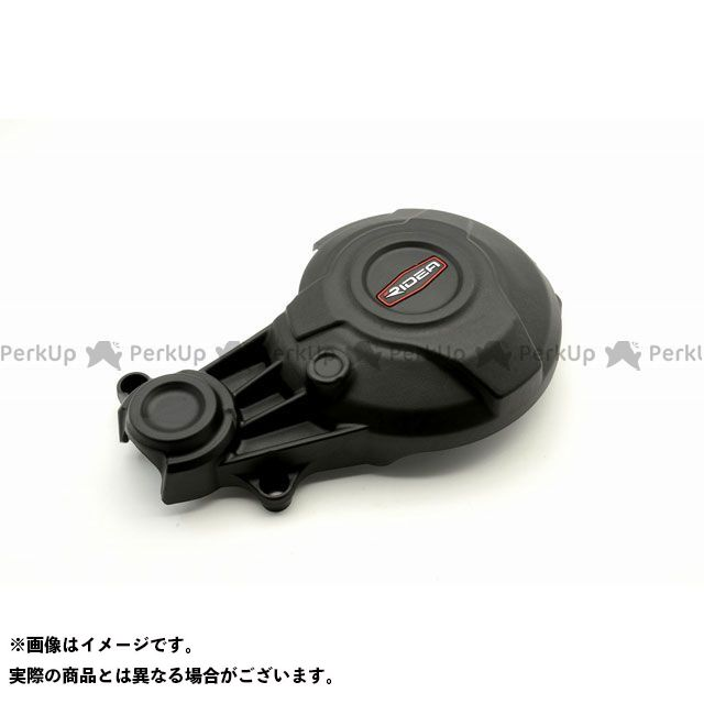 【特価品】リデア MT-09 トレーサー900・MT-09トレーサー XSR900 炭素繊維強化ジェネレーターカバー&ウォーターポンプカバー RIDEA