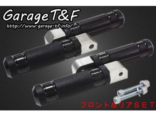ガレージT&F シャドウスラッシャー ステップ アルミフットペグタイプ II フロント&リアセット ブラック