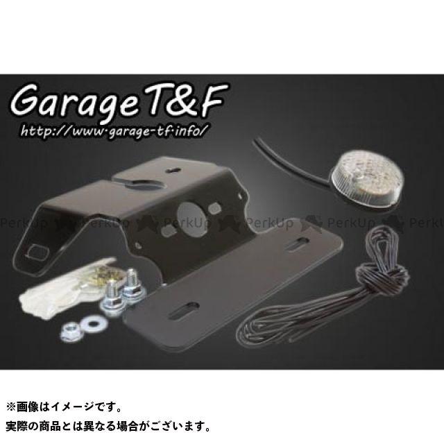 ガレージT&F シャドウスラッシャー テール関連パーツ 丸型テールランプ(クリアーレンズ仕様)LED 純正フェンダー専用