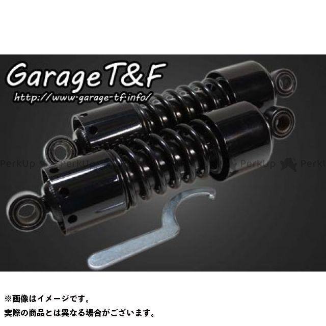 ガレージT&F シャドウスラッシャー ツインサスペンション265mm ブラック ガレージティーアンドエフ