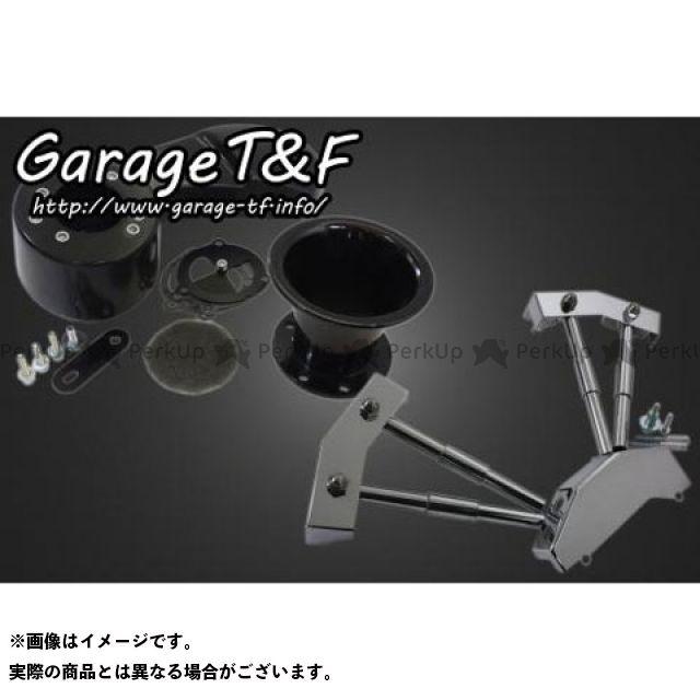 ガレージT&F スティード400 エアクリーナー ファンネル(ブラック)&プッシュロッドカバーセット