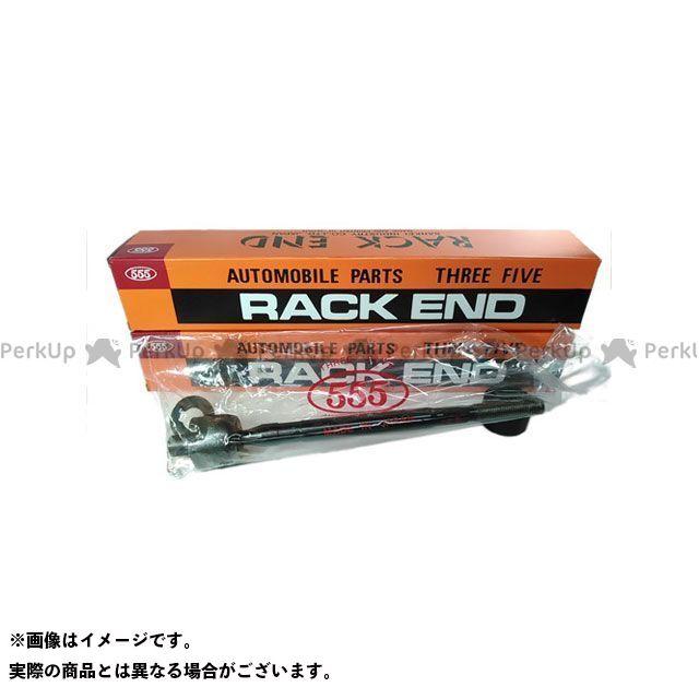 555 ラックエンド SR-6340R-M  555