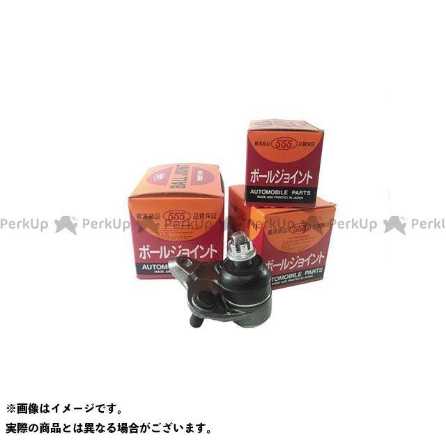 555 ボールジョイント SB-3806L  555
