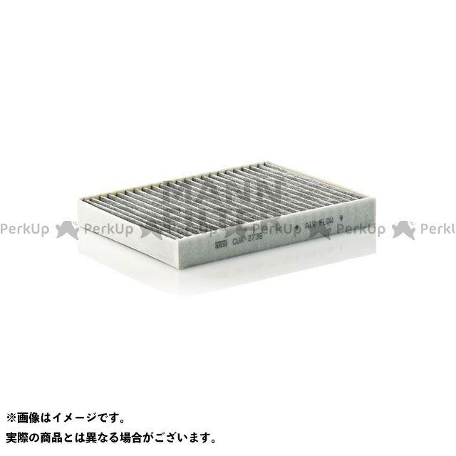 MANN-FILTER CUK2736-2 キャビンフィルター 活性炭入り  MANN-FILTER