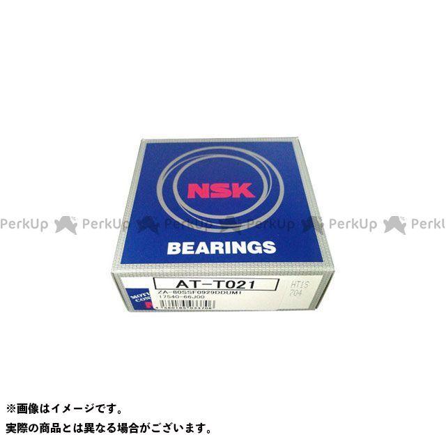 NSK(日本精工) 補機用 アイドルプーリー AT-T021  NSK