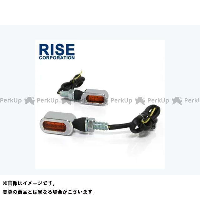 ライズコーポレーション 汎用 マイクロミニ LEDウインカー クロームボディ アンバーレンズ 2個セット  RISE CORPORATION