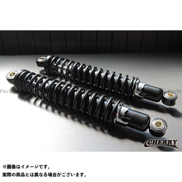 CHERRY 汎用 細巻きサスペンション345ミリ 黒x黒  CHERRY