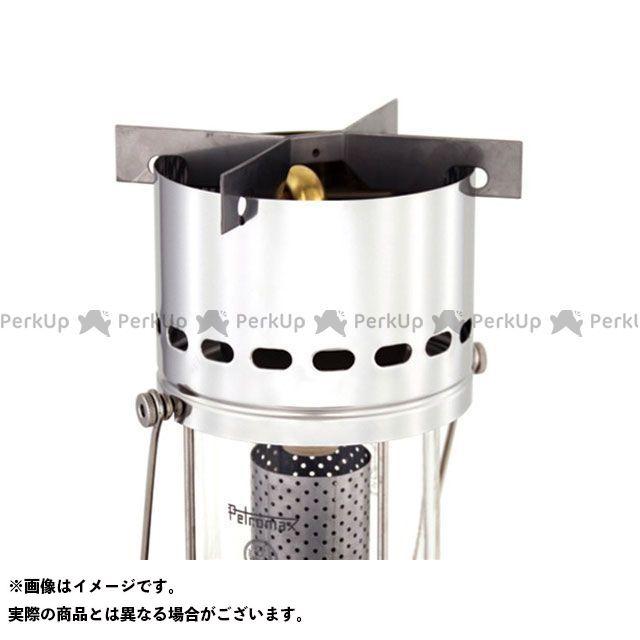 ペトロマックス クッキングトップ(HK500専用)  Petromax