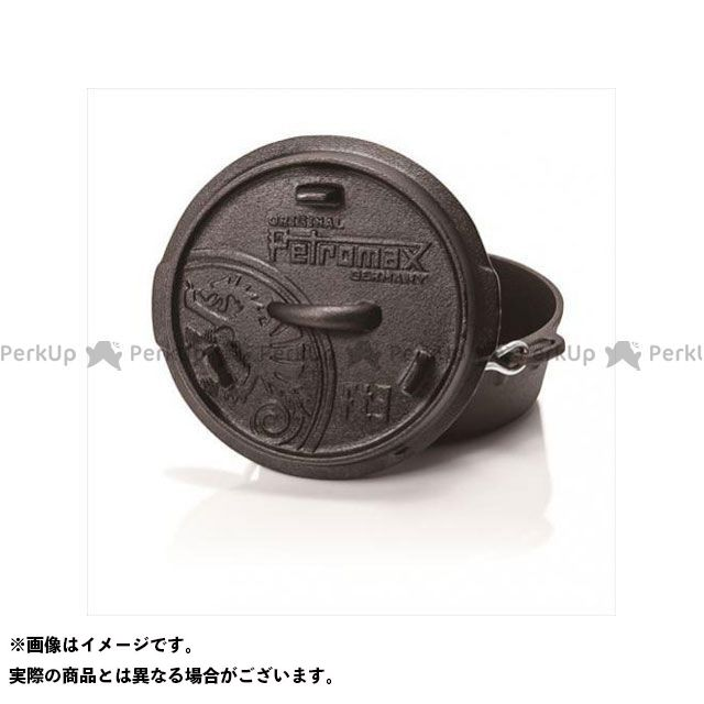 ペトロマックス ダッチオーブン ft4.5t メーカー在庫あり Petromax