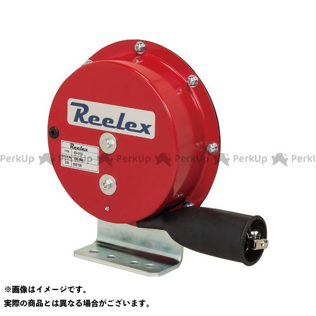 Reelex Reelex 電動工具 工具 Reelex 自動巻アースリール 据え置き取付タイプ  Reelex