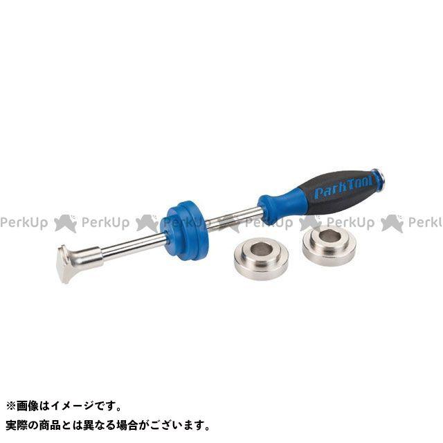 ParkTool BBT-30.4 BBベアリングツールセット  ParkTool