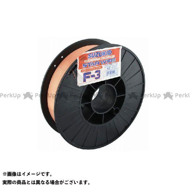 SUZUKID スターワイヤF-3 ソリッドワイヤ高張力鋼用0.6φ×5Kg  SUZUKID