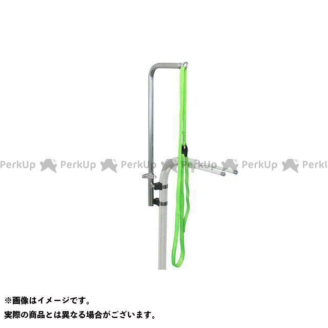 昭和インダストリーズ PM-01 A-1 業務用メンテナンススタンド用パーツAセット ベルト付  SHOWA INDUSTRIES