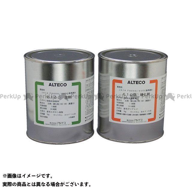 アルテコ エポキシ接着剤 6100 2kgセット  ALTECO