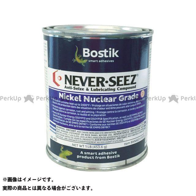 ネバーシーズ スぺシャル原子力グレード 454G never seez