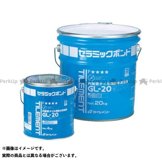 TILEMENT タイル用接着剤 GL-20 4kg  TILEMENT