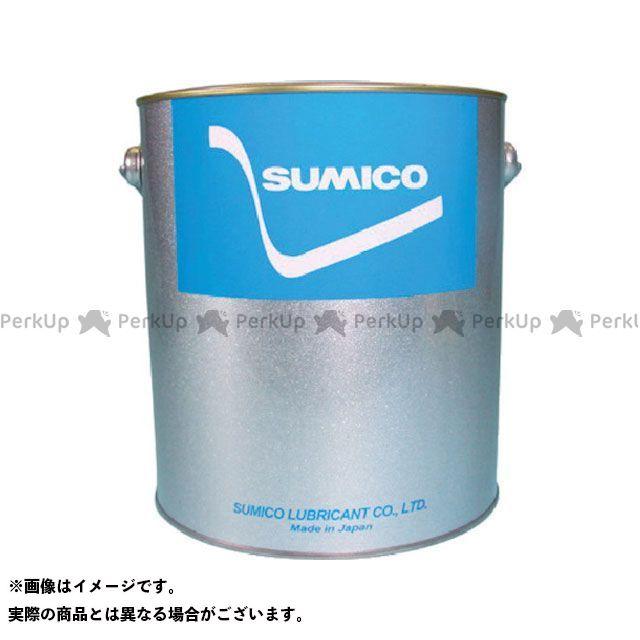 住鉱潤滑剤 グリース(食品機械用) ホワイトアルコムグリースNo.2 2.5kg  SUMICO LUBRICANT