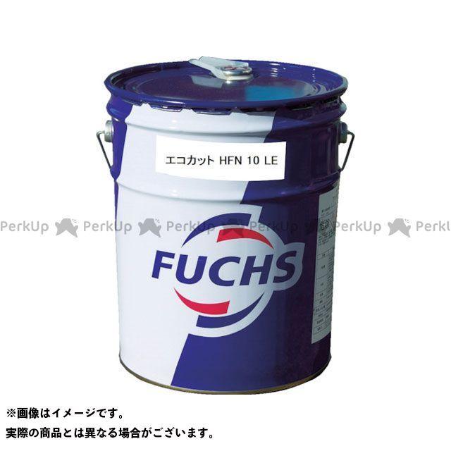 フックスジャパン エコカットHFN10油性切削油20Lペール缶 Fuchs Japan