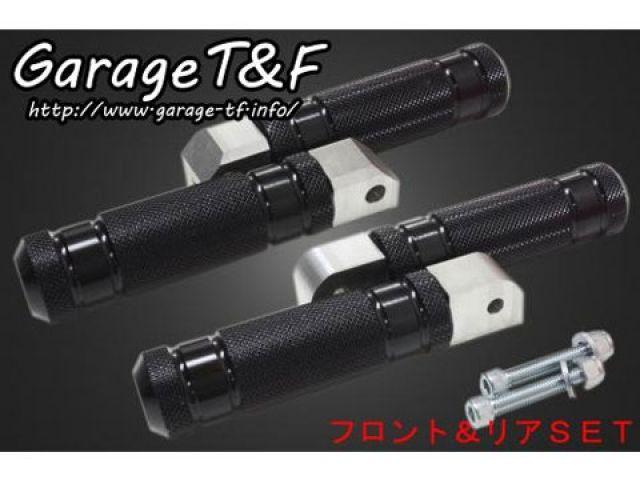 ガレージT&F スティード400 ステップ アルミフットペグタイプ II フロント&リアセット ブラック
