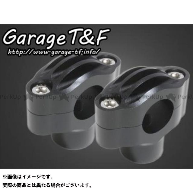 ガレージT&F スティード400 ビンテージハンドルポスト1.5インチ カラー:ブラック ガレージティーアンドエフ