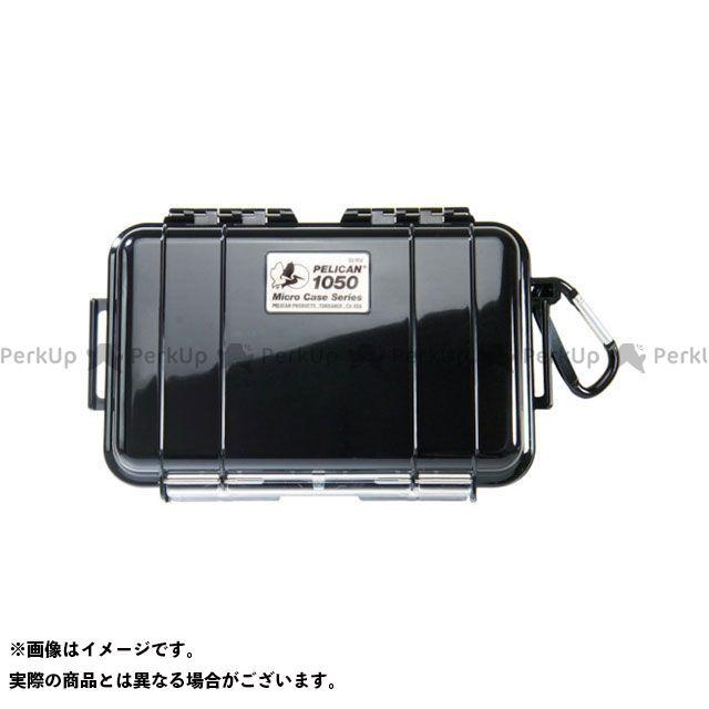 PELICAN 1050 黒 190×128×79  PELICAN